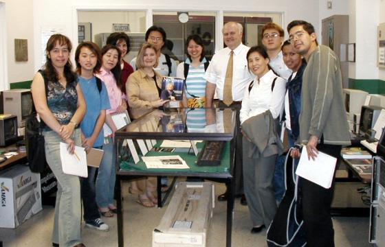 Computing Museum Tour